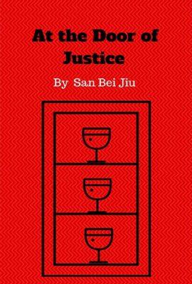 At the Door of Justice by San Bei Jiu